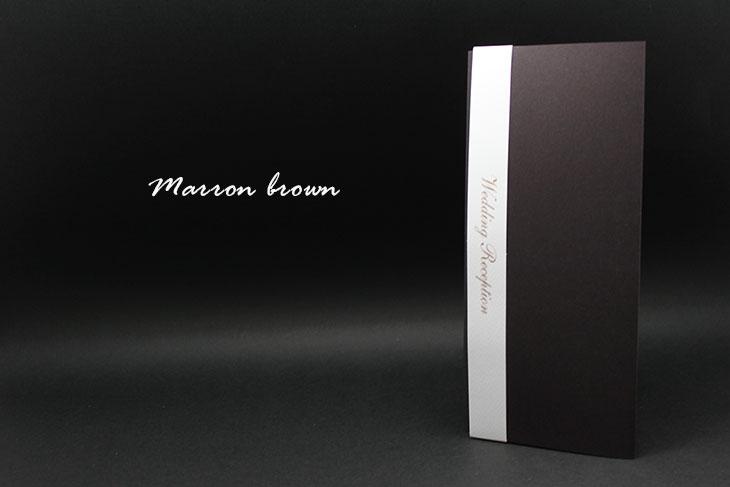 Marron-Brown(席次表)イメージ