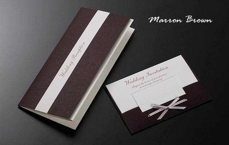Marron Brown(フルセット)