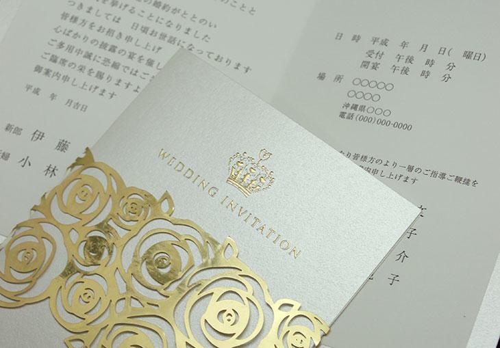 Versailles gold(ベルサイユ ゴールド)イメージ2結婚式招待状高級デザイン 印刷/手作り対応