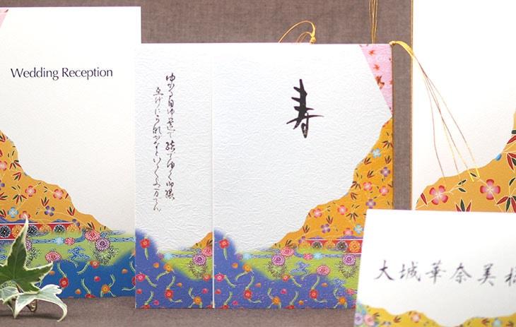 結婚式招待状シリーズ沖縄版 紅型 寿/琉歌 イメージ2