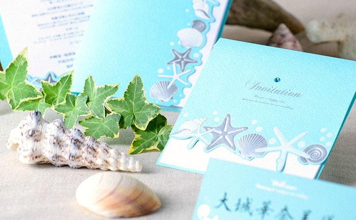 ブルーシェル 結婚式招待状 沖縄南国ペーパーアイテム リゾートウエディングにぴったり!