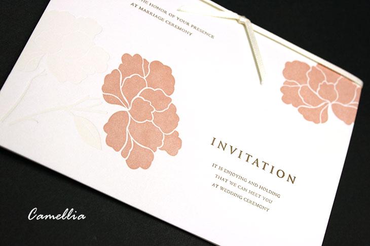 camellia(招待状)イメージ