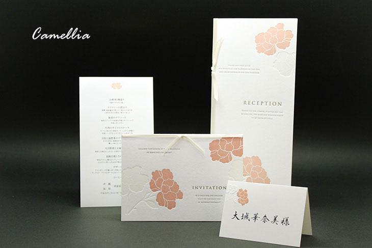 camellia(フルセット)