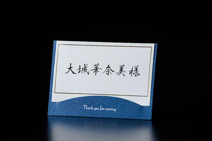 kek nameplate(席札)イメージ