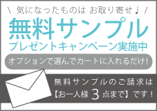 結婚式招待状デザイン DIY  手作り/印刷対応_サンプル請求無料キャンペーン中!お1人様3点まで