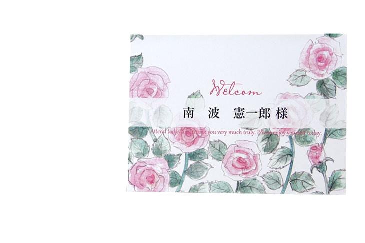 結婚式席札ペーパーアイテム【シャンタル】【フラワー】Oceanz leafシリーズ画像1