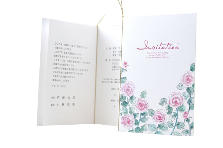 シャンタル(ロング)【フラワー】結婚式招待状ペーパーアイテム リゾートウエディングにぴったり!画像3