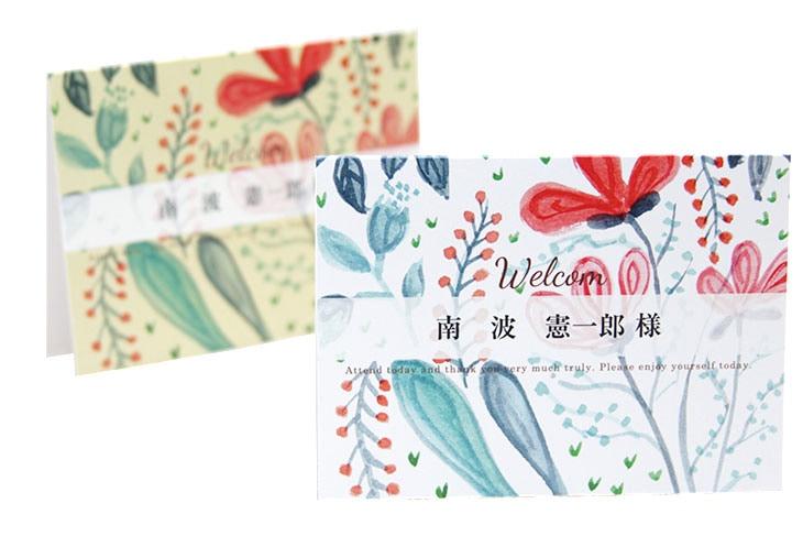 結婚式席札ペーパーアイテム【アイリーン】【フラワー】Oceanz leafシリーズ画像1