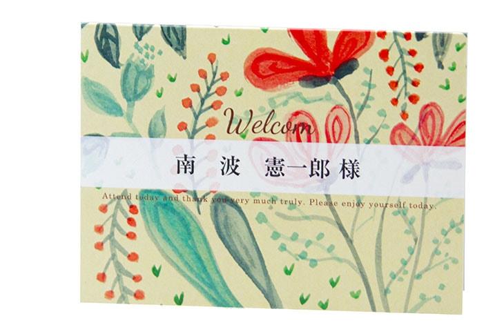 結婚式席札ペーパーアイテム【アイリーン】【フラワー】Oceanz leafシリーズ画像4