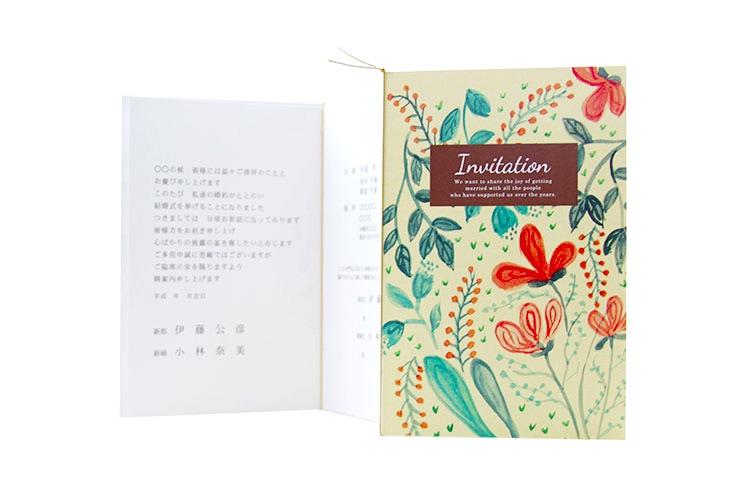 結婚式招待状 リゾートペーパーアイテム【アイリーン(ロング型)】フラワーシリーズ Oceanz leafシリーズ画像4