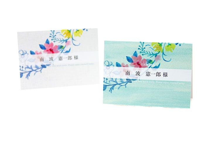 結婚式席札ペーパーアイテム【ジャスティナ】【フラワー】Oceanz leafシリーズ画像1