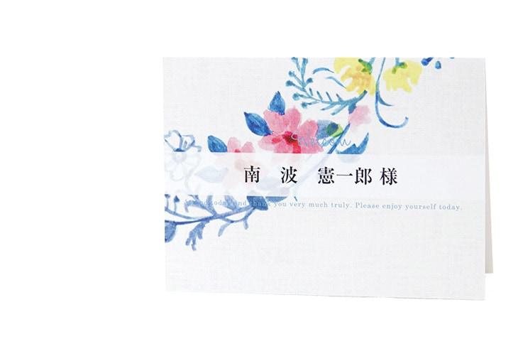 結婚式席札ペーパーアイテム【ジャスティナ】【フラワー】Oceanz leafシリーズ画像2