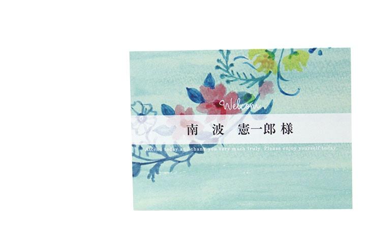 結婚式席札ペーパーアイテム【ジャスティナ】【フラワー】Oceanz leafシリーズ画像4