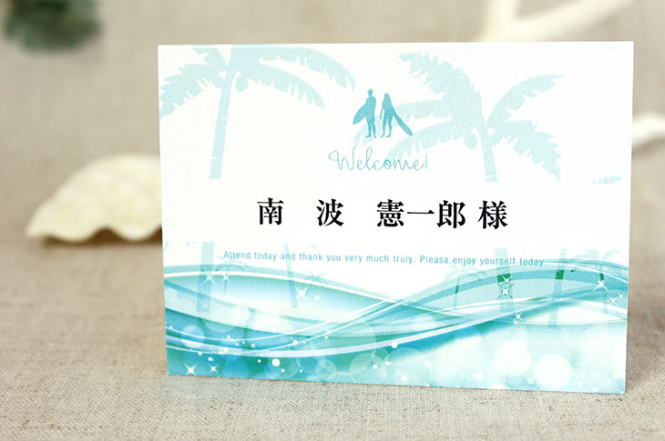 結婚式席次表リゾートペーパーアイテム【スウェル】Oceanz leafシリーズ画像4