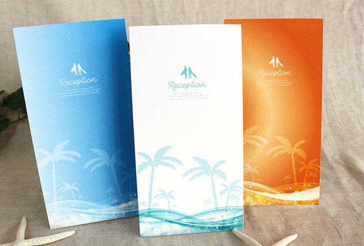 結婚式席次表 リゾートペーパーアイテム【スウェル】Oceanz leafシリーズ画像1
