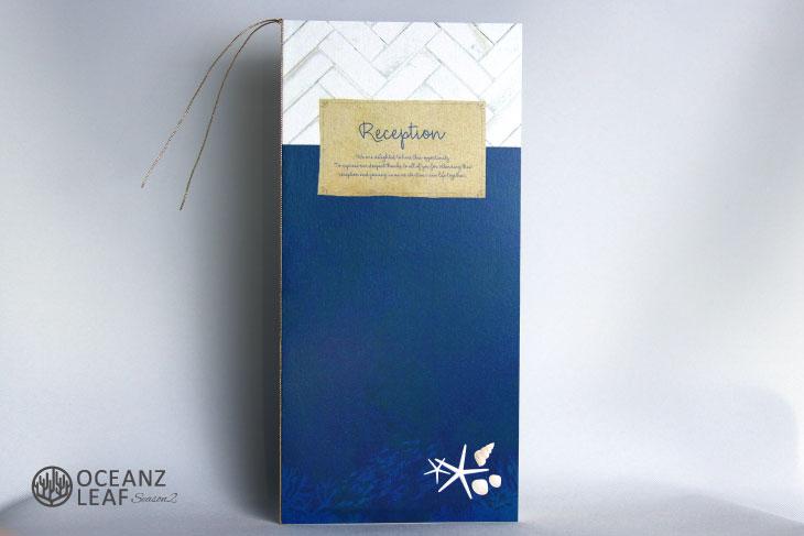 結婚式席次表 リゾートペーパーアイテム【タイダルウェーヴ2】ネイビー Oceanz leafシリーズ画像1