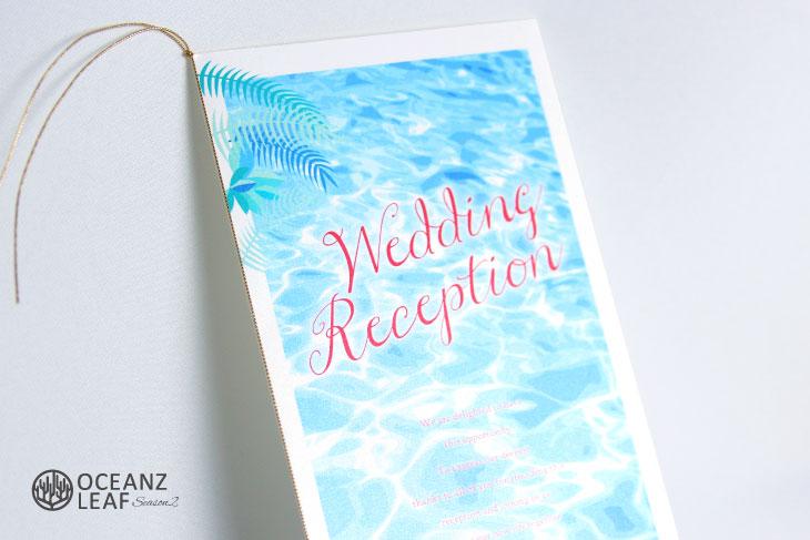結婚式席次表 リゾートペーパーアイテム【アイダ】フラワー Oceanz leafシリーズ画像2