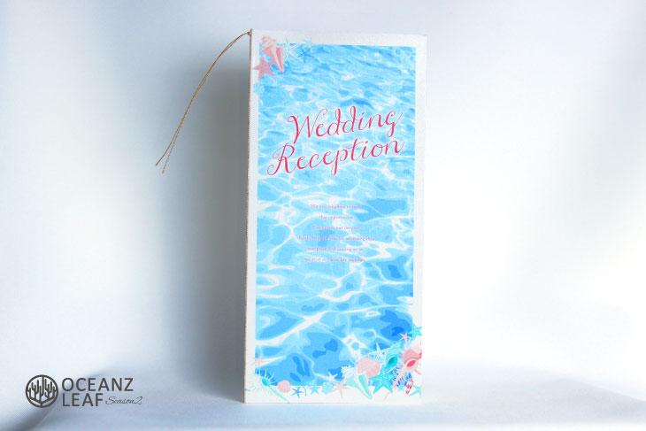 結婚式席次表 リゾートペーパーアイテム【アイダ】シェル Oceanz leafシリーズ画像1