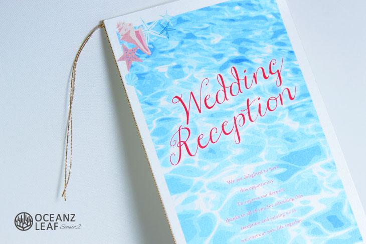 結婚式席次表 リゾートペーパーアイテム【アイダ】シェル Oceanz leafシリーズ画像2