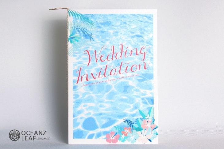 結婚式招待状 リゾートペーパーアイテム【アイダ(ロング型)フラワー】Oceanz leafシリーズ画像1