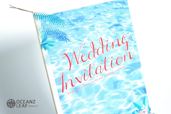 結婚式招待状 リゾートペーパーアイテム【アイダ(ロング型)フラワー】Oceanz leafシリーズ画像2