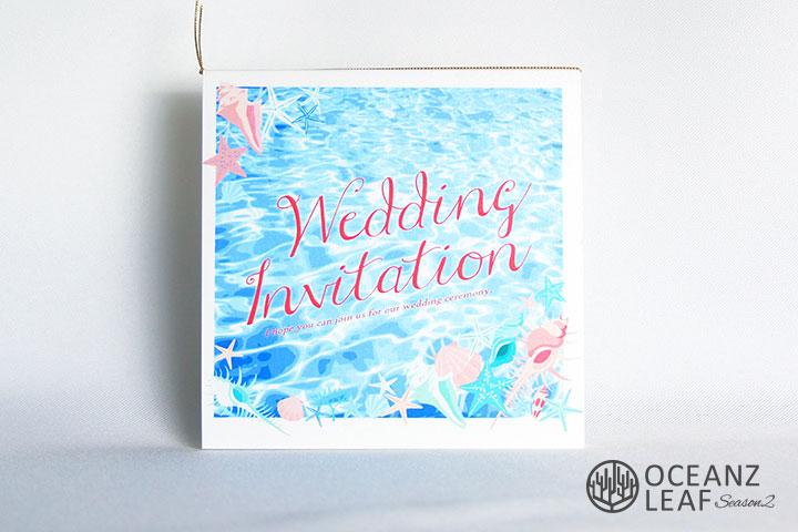 アイダ(スクエア)シェル 結婚式招待状 沖縄南国ペーパーアイテム リゾートウエディング画像1