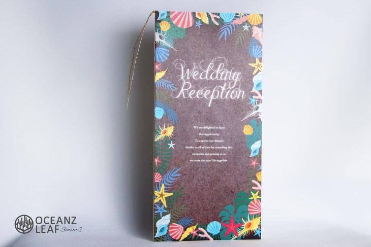 結婚式席次表 リゾートペーパーアイテム【アマンド】ブラウン Oceanz leafシリーズ画像1