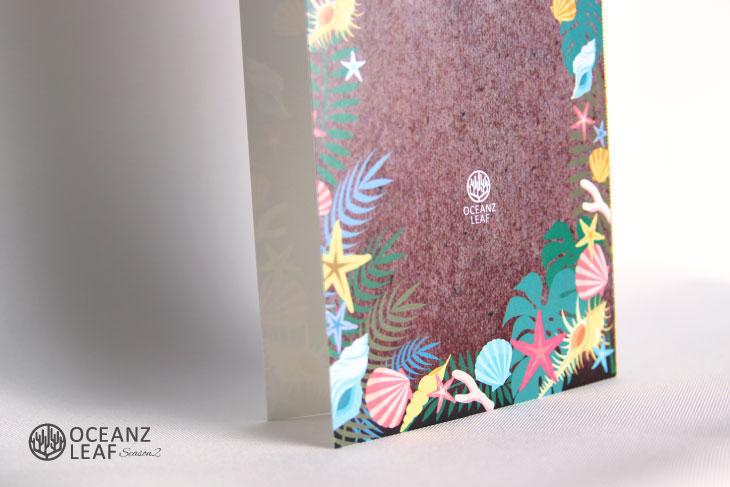 結婚式席次表 リゾートペーパーアイテム【アマンド】ブラウン Oceanz leafシリーズ画像2