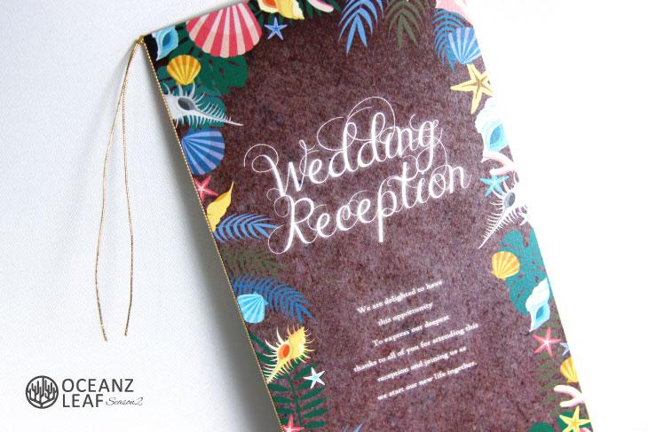 結婚式席次表リゾートペーパーアイテム【アマンド】ブラウン Oceanz leafシリーズ画像3