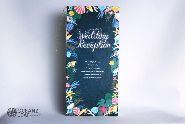 結婚式席次表 リゾートペーパーアイテム【アマンド】ダークグリーン Oceanz leafシリーズ画像1