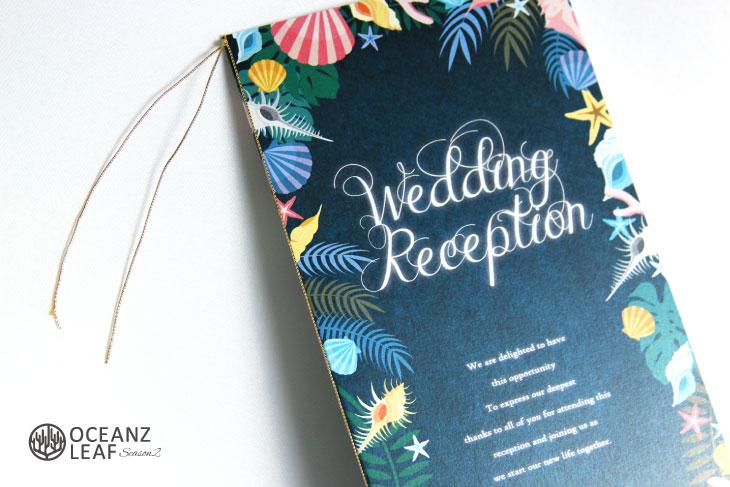 結婚式席次表 リゾートペーパーアイテム【アマンド】ダークグリーン Oceanz leafシリーズ画像2