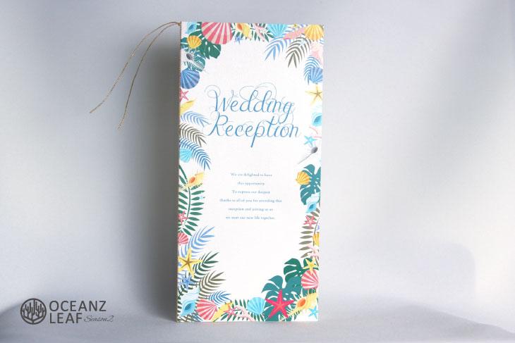 結婚式席次表 リゾートペーパーアイテム【アマンド】ホワイト Oceanz leafシリーズ画像1