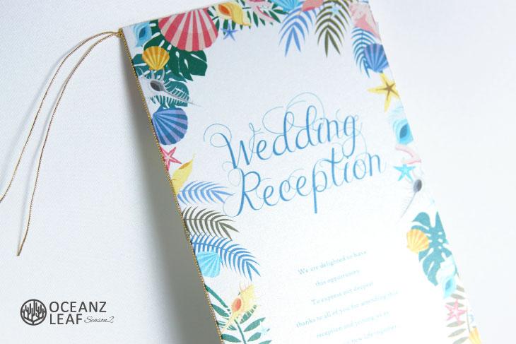 結婚式席次表 リゾートペーパーアイテム【アマンド】ホワイト Oceanz leafシリーズ画像2