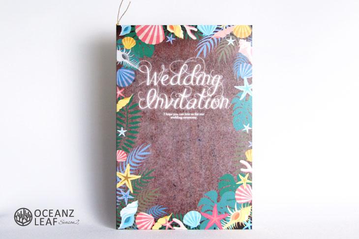 結婚式招待状 リゾートペーパーアイテム【アマンダ(ロング型)ブラウン】Oceanz leafシリーズ画像1