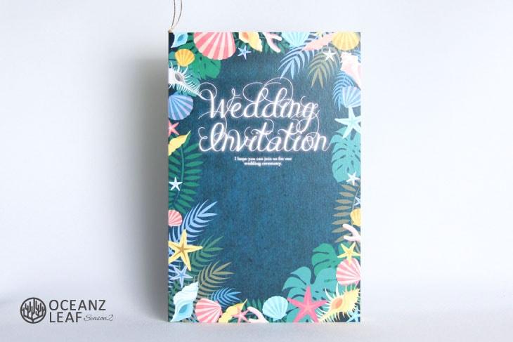 結婚式招待状 リゾートペーパーアイテム【アマンダ(ロング型)ダークグリーン】Oceanz leafシリーズ画像1