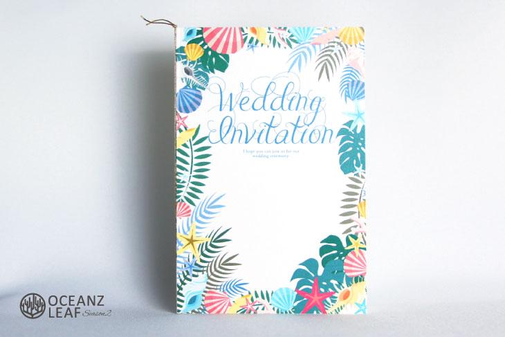 結婚式招待状 リゾートペーパーアイテム【アマンダ(ロング型)ホワイト】Oceanz leafシリーズ画像1