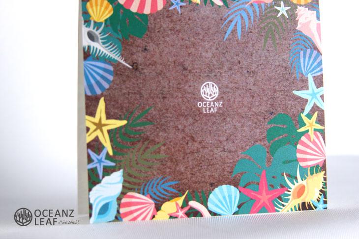 アマンダ(スクエア型)ブラウン 結婚式招待状 沖縄南国ペーパーアイテム リゾートウエディングにぴったり!画像3