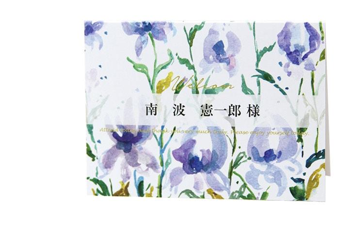 結婚式席札ペーパーアイテム【ビオラ】【フラワー】Oceanz leafシリーズ画像4