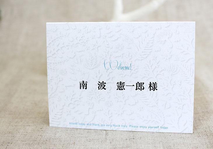 結婚式席次表 リゾートペーパーアイテム【コーラルフォレスト】Oceanz leafシリーズ画像2