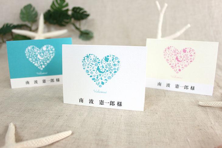 結婚式席札 リゾートペーパーアイテム【コーラルハート】Oceanz leafシリーズ画像1