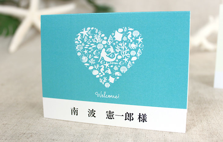 結婚式席次表 リゾートペーパーアイテム【コーラルハート】Oceanz leafシリーズ画像2