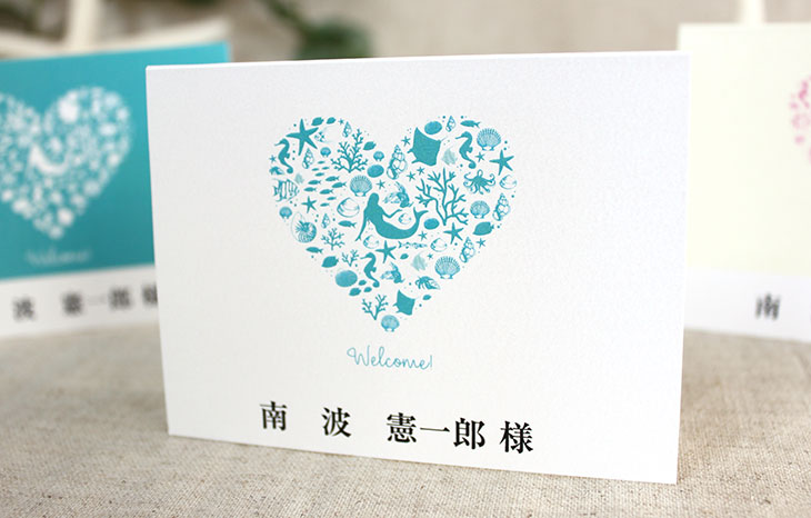 結婚式席次表リゾートペーパーアイテム【コーラルハート】Oceanz leafシリーズ画像3