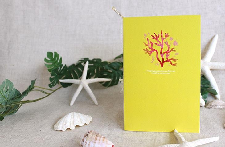 結婚式招待状 リゾートペーパーアイテム【コーラルハウス(ロング型)】Oceanz leafシリーズ画像4