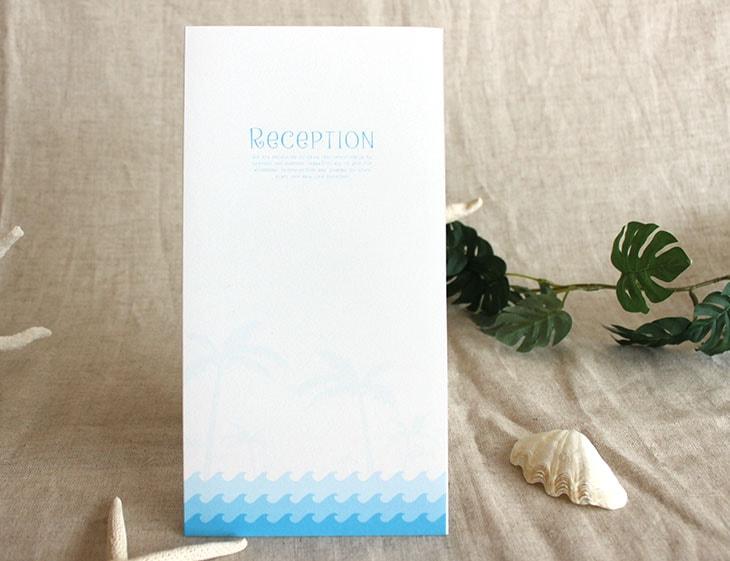 結婚式席次表リゾートペーパーアイテム【カレント】Oceanz leafシリーズ画像3