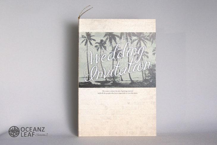 結婚式招待状 リゾートペーパーアイテム【エルモ(ロング型)】Oceanz leafシリーズ画像1
