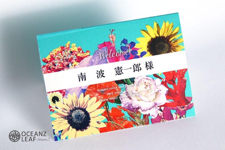 結婚式席次表 リゾートペーパーアイテム【エブリン】Oceanz leafシリーズ画像2