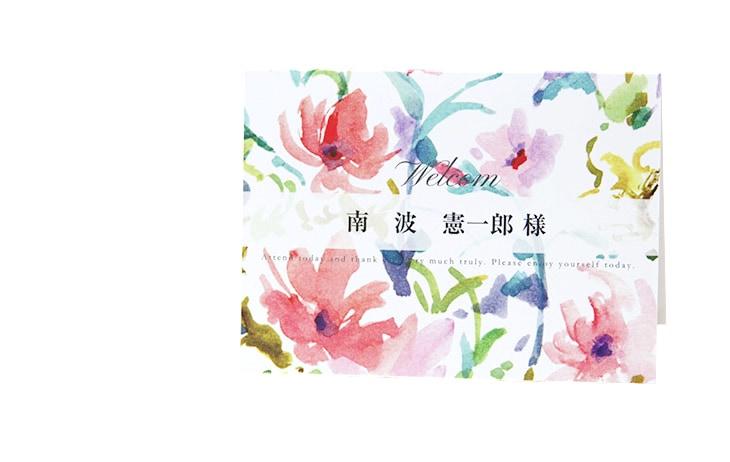 結婚式席札ペーパーアイテム【ファクシン】【フラワー】Oceanz leafシリーズ画像2