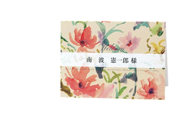 結婚式席札ペーパーアイテム【ファクシン】【フラワー】Oceanz leafシリーズ画像4