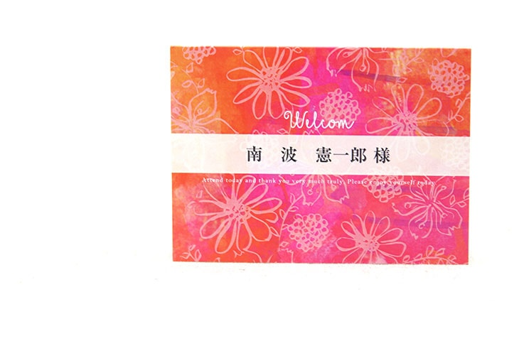 結婚式席札ペーパーアイテム【ガベラ】【フラワー】Oceanz leafシリーズ画像4