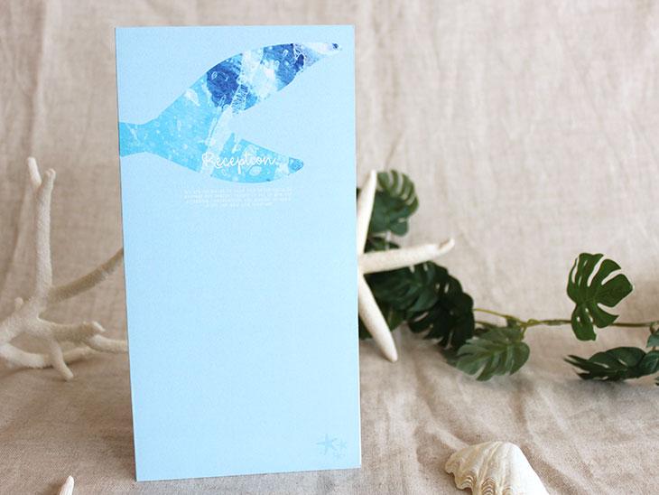 結婚式席次表リゾートペーパーアイテム【グラッシー】Oceanz leafシリーズ画像4